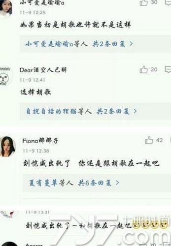 胡歌祝贺古月哥欠发文感恩粉丝网友疼爱杨幂微博爆了