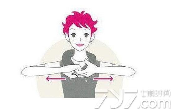 瘦手臂的运动 7个小动作巧减蝴蝶臂