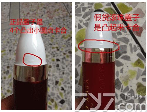 伊思眼霜辨别真假图片2