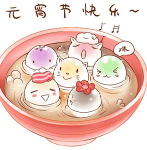 元宵节为什么要吃汤圆    元宵节吃汤圆寓意着团圆