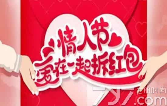 给女朋友发红包数字,给女朋友发红包发多少合适,给女朋友发多少红