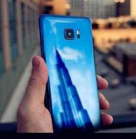 HTC U Ultra价格 HTC U Ultra或售4999