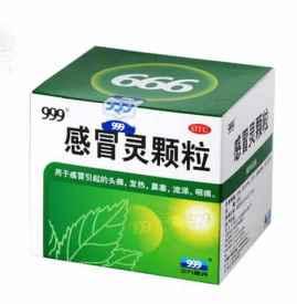 孕妇可以喝三九感冒颗粒吗 孕早期严禁服用