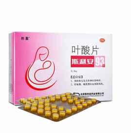 备孕吃什么叶酸比较好 推荐五种合成叶酸品牌