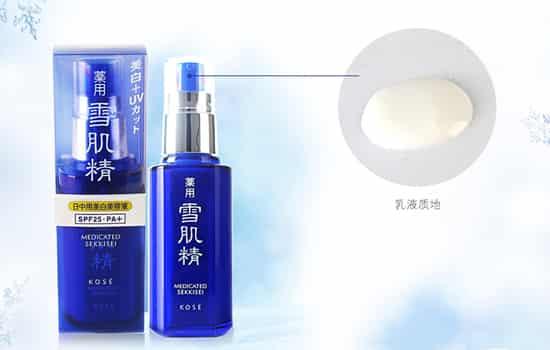 雪肌精美白防护精华液用法,雪肌精美白防护精华液怎么用