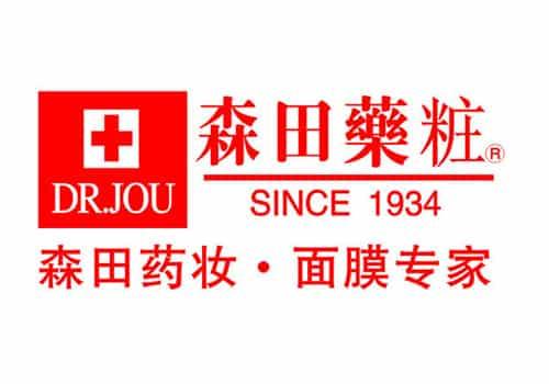 森田药妆是哪个国家的,森田药妆是日本的还是台湾的,森田药妆是哪里的品牌