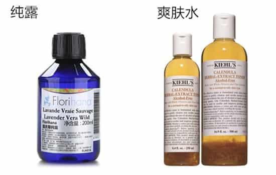 纯露和爽肤水的区别,纯露跟爽肤水的区别,纯露和爽肤水哪个好