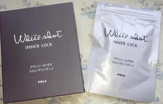 pola美白丸副作用,宝丽美白丸有副作用吗,日本pola美白丸有副作用吗