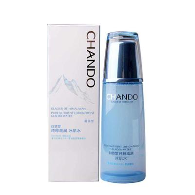 国产化妆水哪个牌子好,性价比高的国产化妆水,国产化妆水推荐