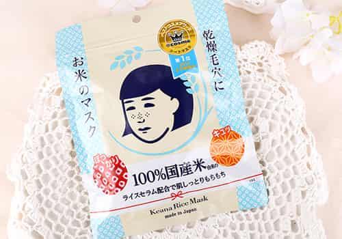 日本大米面膜使用方法,日本大米面膜怎么使用,石泽研究所大米面膜怎么用