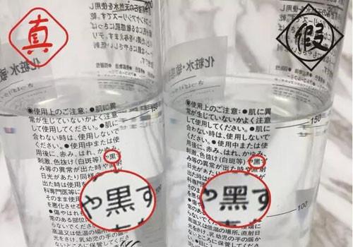 muji水乳真假鉴定,无印良品水乳真假辨别,无印良品水乳真假鉴别