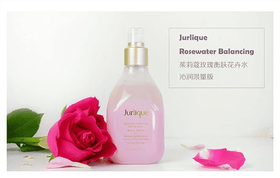茱莉蔻玫瑰水怎么样,茱莉蔻玫瑰乳液怎么样,茱莉蔻玫瑰水好用吗
