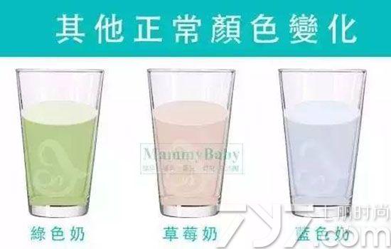 母乳的颜色应该是什么颜色