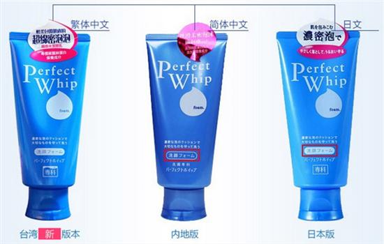 香港好用不贵护肤品 盘点去香港最值得买的良心护肤品