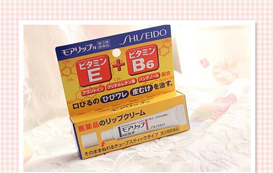 资生堂moilip唇膏成分 揭秘药用唇膏中是否含激素