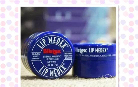 Blistex润唇膏怎么样 有清凉感能去死皮但孕妇不可用