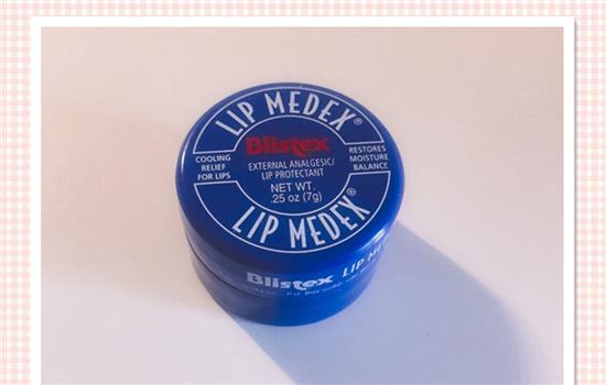 Blistex润唇膏致癌 从成分看小蓝罐致癌是真是假