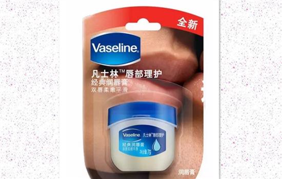 凡士林唇膏孕妇能用吗 孕妈用vaseline经典小蓝罐没问题