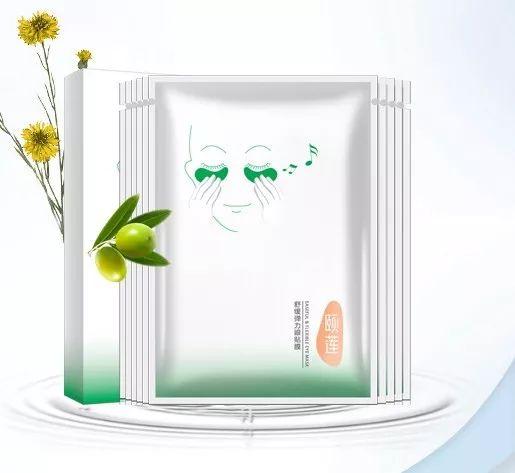 眼膜哪个牌子的效果好  推荐几款效果超好的眼膜给大家