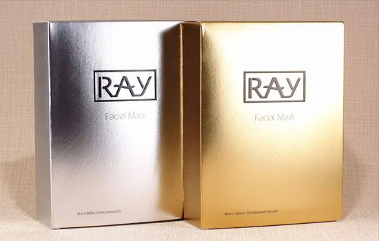 泰国ray金色面膜真假 金色银色都这么看