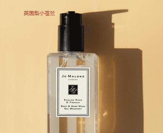 祖马龙沐浴露哪个好闻 香水同款味道增加持香时间
