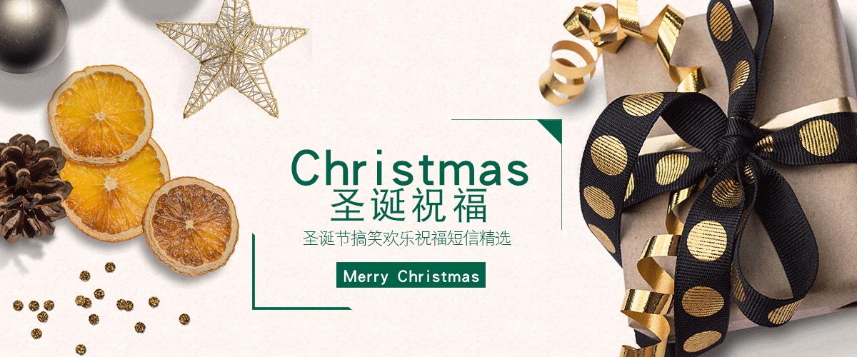 圣诞节传说是上帝耶稣的诞生日,在这一天过生日的朋友们,我们应该如何给朋友们送祝福呢?接下来,让我们一起看看吧。