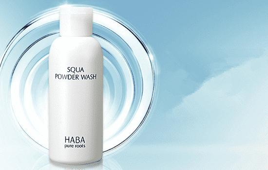 haba产品使用顺序 一步一步教你使用