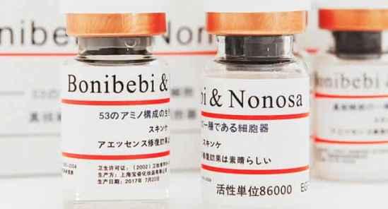 bonibebi&nonosa冻干粉好用吗 超级安全的万能粉