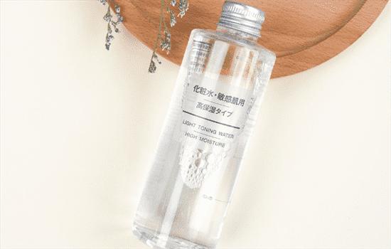 无印良品敏感肌化妆水怎么样 超级温和的化妆水