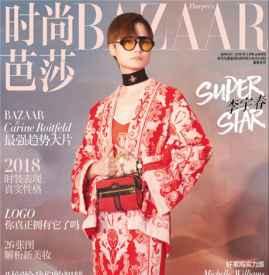 李宇春《时尚芭莎》三月刊 时尚体质驾驭多种风格