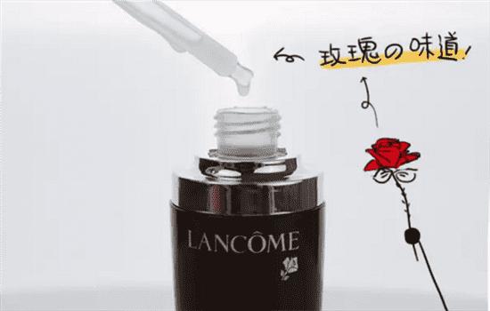 兰蔻小黑瓶是什么味道 15秒带你全面了解小黑瓶