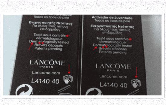 兰蔻小黑瓶小样真假图 你的7ml小黑瓶是真的吗附对比