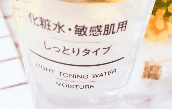 安耐晒金瓶涂脸步骤 按6部曲正确使用才能白成一道光