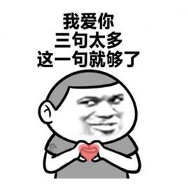 520送花贺卡怎么写 请收下我的告白情书