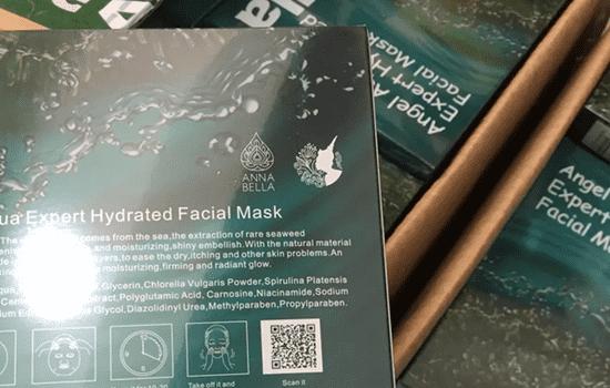 泰国安娜贝拉海藻面膜成分 敏感肌肤能用吗