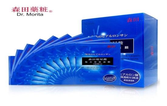 森田药妆面膜好用不 来自台湾的药妆面膜