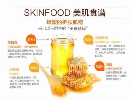 skinfood适合什么年龄