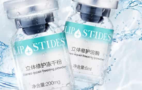 丽普司肽冻干粉怎么用 丽普司肽冻干粉用法