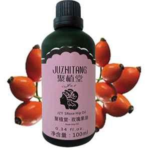 玫瑰果油怎么用 玫瑰果油有哪些用法