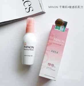 minon乳液多少钱 日本开价产品哦