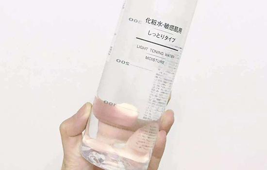 无印良品化妆水怎么用 不要用错方法哟