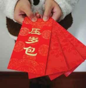新年发多少红包给儿子 红包还是要给的