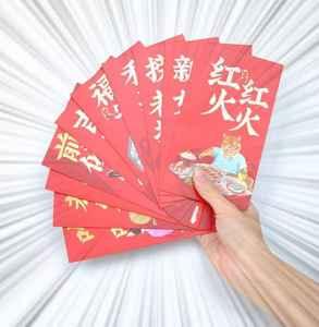 新年给女朋友发多少红包 不只是新年才可以发红包