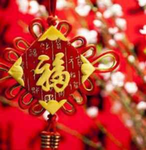 除夕过年还是春节过年 除夕习俗