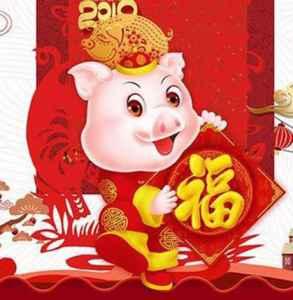 2019新年拜年词 猪年新年就这么拜年