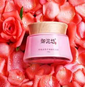 玫瑰花面膜的功效 光滑细腻美?#22918;?#28287;