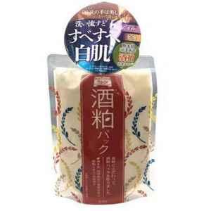 日本酒粕面膜功效 美?#22918;?#28287;护理肌肤