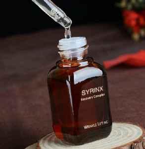 小棕瓶精华功效 补水保湿效果非常不错