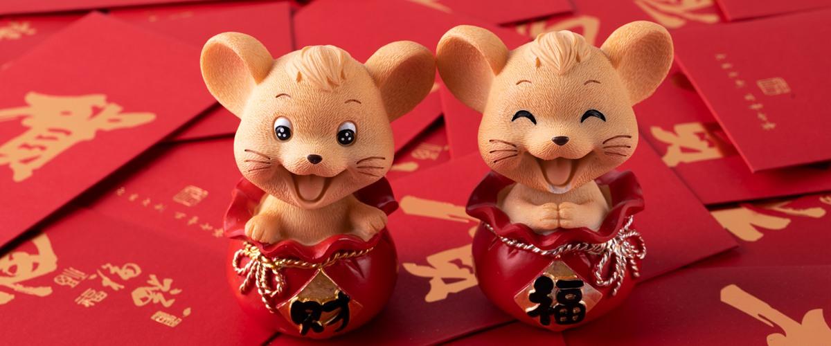 2020年春节祝福语怎么发?鼠年祝福短信怎么写?在新的一年来临之际,星级百家乐大家别忘记给自己的亲朋好友,送上鼠年祝福短信哦。