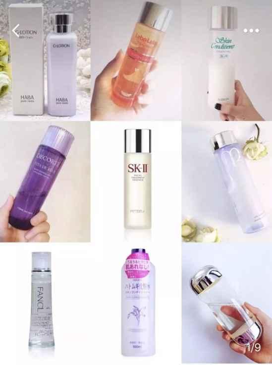 日本好用的化妆水推荐 这20款基本零差评